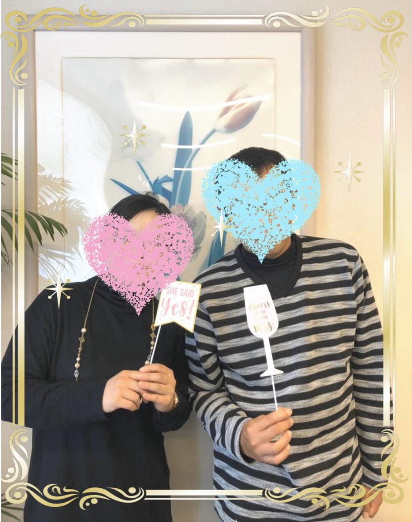 成婚カップル-F様