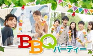 モテ塾×チアーズ BBQ
