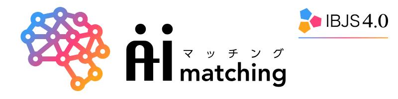 AIマッチングロゴ