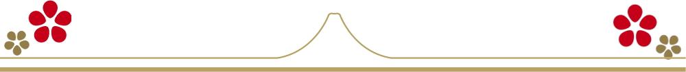 和風のイメージライン2
